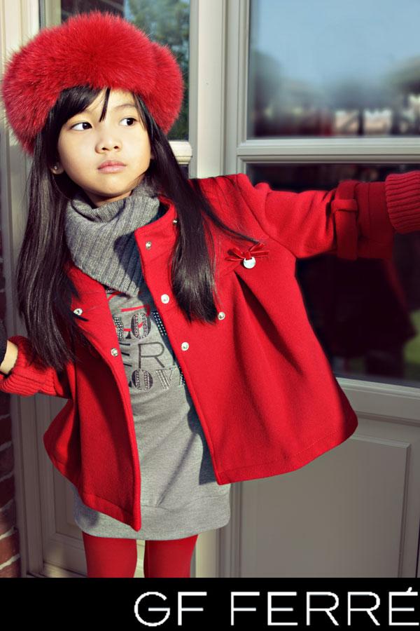 Gf Ferre Детская Одежда